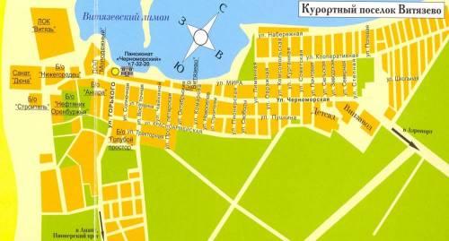 Карта Витязево (схема)