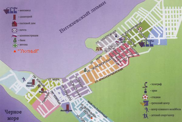 Карта Витязево - скан