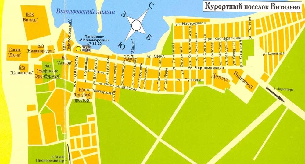 подробная карта анапы с улицами скачать - фото 7